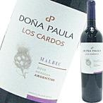 (赤ワイン・アルゼンチン) ドニャ・パウラ・ロス・カルドス・マルベック wine