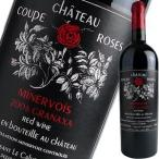 (赤ワイン・フランス) シャトー・クープ・ローズ・キュヴェ・グラナクサ wine