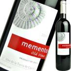(赤ワイン・スペイン) メメント・オールド・ヴァイン wine