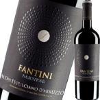 (赤ワイン・イタリア) ファンティーニ・ファルネーゼ・モンテプルチアーノ・ダブルッツオ