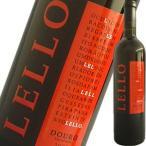 あれこれ6本で送料無料 赤ワイン ポルトガル
