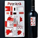 (赤ワイン・イタリア) カタッボ・ペトリエラ・ロッソ wine