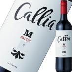 ボデガス・カリア・アルタ・マルベック wine