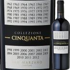 (赤ワイン・イタリア)サン・マルツァーノ・コレッツィオーネ・チンクアンタ+1 NV