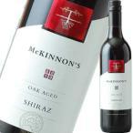 (赤ワイン・オーストラリア) マッキノンズ・シラーズ wine