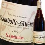 ルー・デュモン・レア・セレクション・シャンボール・ミュジニィ 1989 wine