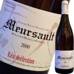 ショッピング白 (白ワイン・フランス・ブルゴーニュ)ルー・デュモン・レア・セレクション・ムルソー 2000 wine