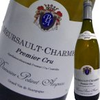 (白ワイン・フランス・ブルゴーニュ)ドメーヌ・ポチネ・アンポー・ムルソー・プルミエクリュ・レ・シャルム 2002
