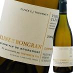 あれこれ6本で送料無料 白ワイン フランス・ブルゴーニュ