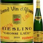 ショッピング白 (白ワイン・アルザス)ファミーユ・ヒューゲル・リースリング・グロシ・ローイ 2010 wine