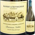 (白ワイン・南アフリカ)ルパート & ロートシルト・バロネス・ナディーヌ 2012