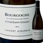 (白ワイン・フランス・ブルゴーニュ)ヴァンサン・ジラルダン・ブルゴーニュ・ブラン・キュヴェ・サン・ヴァンサン 2014 wine