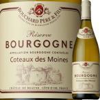 (白ワイン・フランス・ブルゴーニュ)ブシャール・ペール・エ・フィス・ブルゴーニュ・コトー・デ・モワンヌ・ブラン 2014 wine