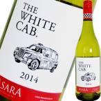 (白ワイン・南アフリカ) アサラ・エステート・ザ・ホワイト・キャブ 2014