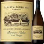 ショッピング白 (白ワイン・南アフリカ)ルパート & ロートシルト・バロネス・ナディーヌ 2015 wine