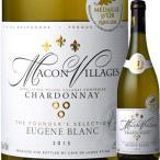 (白ワイン・フランス・ブルゴーニュ)カーヴ・ド・リュニー・マコン・ヴィラージュ 2016 wine