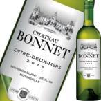 (白ワイン・フランス・ボルドー)シャトー・ボネ・ブラン 2015 wine