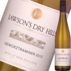 (白ワイン・ニュージーランド)ローソンズ・ドライヒルズ・ゲヴュルツトラミネール 2015 wine