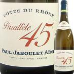 ショッピング白 (白ワイン・フランス・ローヌ)ポール・ジャブレ・エネ・コート・デュ・ローヌ・パラレル45・ブラン 2015