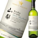 あれこれ6本で送料無料 白ワイン 関東・甲信越
