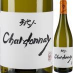(白ワイン・フランス)ルー・デュモン・シャルドネ 2015 wine