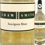 (白ワイン・オーストラリア)ショー・アンド・スミス・ソーヴィニヨン・ブラン 2016 wine