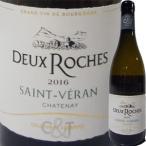 (白ワイン・フランス・ブルゴーニュ)ドメーヌ・デ・ドゥー・ロッシュ・サン・ヴェラン・レ・シャトネイ 2016 wine