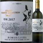 ショッピング白 (白ワイン・関東・甲信越)勝沼醸造・甲州・テロワール・セレクション・祝 2017 wine