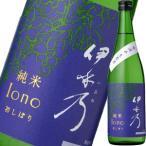 (日本酒・純米吟醸酒)伊乎乃(いおの)・特別純米初