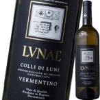 (白ワイン)ルナエ・エチケッタ・ネーラ・コッリ・ディ・ルーニ 2019 wine