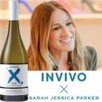 (白ワイン)インヴィーヴォ・X・サラ・ジェシカ・パーカー・ソーヴィニヨン・ブラン 2020 wine