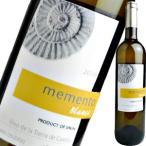 (白ワイン・スペイン) メメント・ブランコ wine