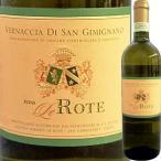 (白ワイン・イタリア・トスカーナ) レ・ローテ・ヴェルナッチャ・ディ・サンジミニャーノ wine