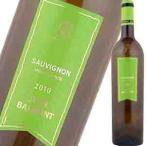 (白ワイン・フランス) ジャン・バルモン・ソーヴィニヨン・ブラン wine