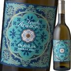 (白ワイン・イタリア) フェウド・アランチョ・インツォリア