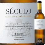 (白ワイン・スペイン) ビノス・デ・アルガンサ・セクロ・ゴデーリョ・ドーニャ・ブランカ wine