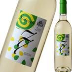 あれこれ6本で送料無料 白ワイン スペイン