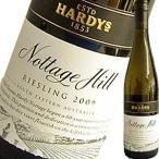 (白ワイン・オーストラリア) ハーディーズ・ノッテージヒル・リースリング wine