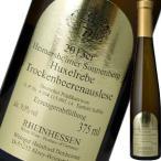 あれこれ6本で送料無料白ワイン ドイツ 甘口 貴腐