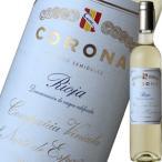 (白ワイン・スペイン)クネ・コロナ 2014 (500ml) wine