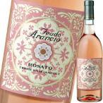 (ロゼワイン・イタリア) フェウド・アランチョ・ロザート wine
