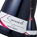 (シャンパン、スパークリング・イタリア) メディチ・エルメーテ・クエルチオーリ・レッジアーノ・ランブルスコ・ドルチェ NV