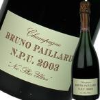 あれこれ6本で送料無料 シャンパン フランス・シャンパーニュ