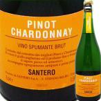(シャンパン、スパークリング・イタリア) サンテロ・ピノ・シャルドネ・スプマンテ NV