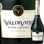 (シャンパン、スパークリング・チリ) バルディビエソ・ブラン・ド・ブラン 2010