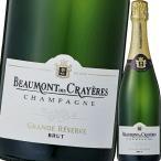 (シャンパン、スパークリング・フランス・シャンパーニュ) ボーモン・デ・クレイエール・グラン・レゼルヴ・ブリュットNV wine