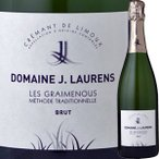 あれこれ6本で送料無料 シャンパン、スパークリング フランス