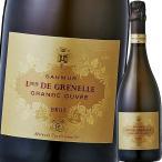 (シャンパン、スパークリング フランス) レ・カーヴ・ルイ・ド・グルネル・ソミュール・グランド・キュヴェ・ブリュット NV wine