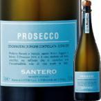 (シャンパン、スパークリング・イタリア) サンテロ・プロセッコ・スプマンテ・エクストラ・ドライ NV wine
