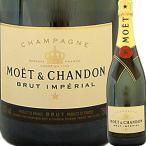 (シャンパン、スパークリング・フランス・シャンパーニュ) モエ・エ・シャンドン・ブリュット・アンペリアル NV wine